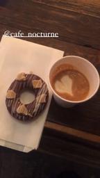 Cortado, très latte